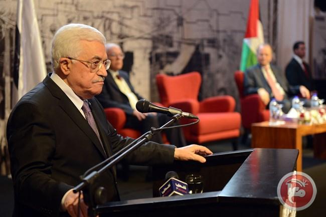 Generalna Skupština UN: Palestina preuzela predsjedavanje grupom G77+Kina