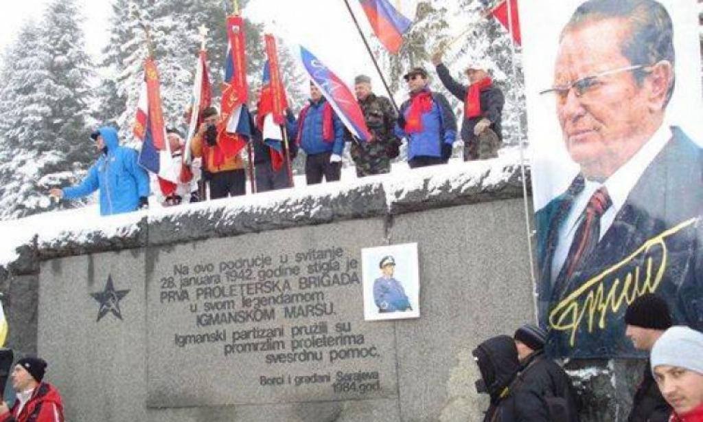 Igmanski marš: Centralnom obilježavanju prisustvovalo oko 15.000 osoba