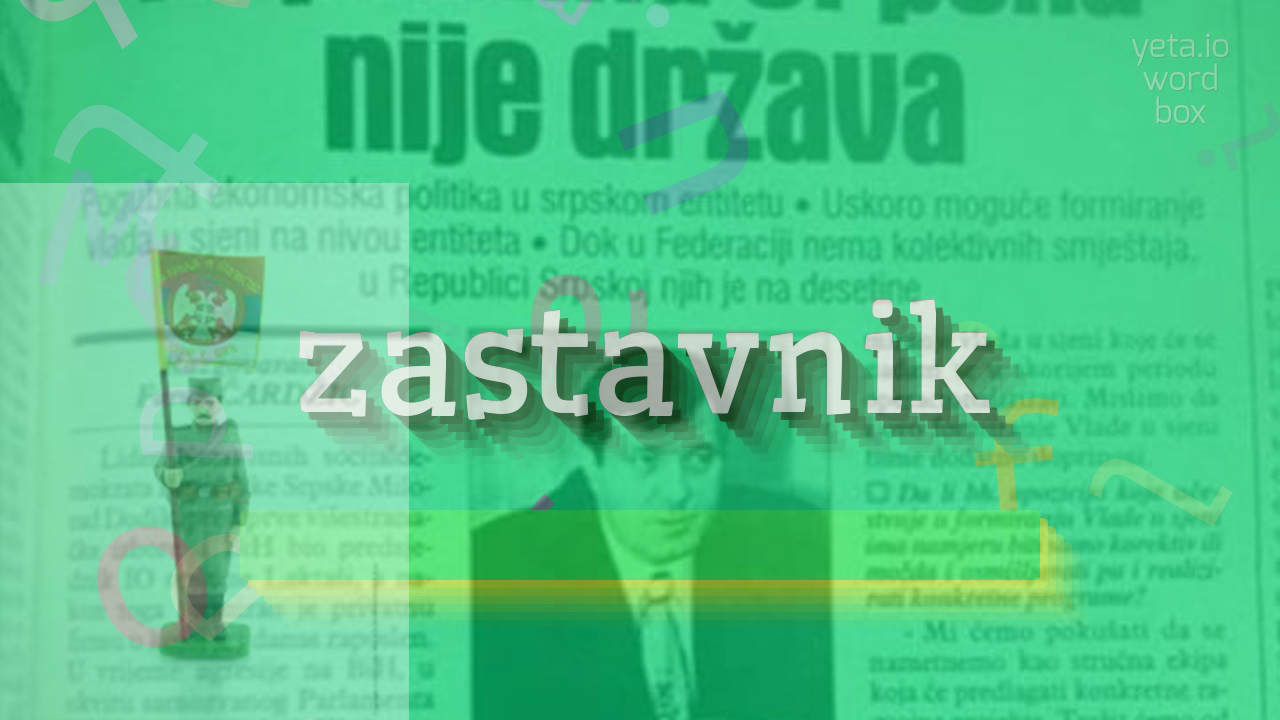 Predsjedništvo BiH: Imenovanje diplomatskih predstavnika moguće samo uz konsenzus